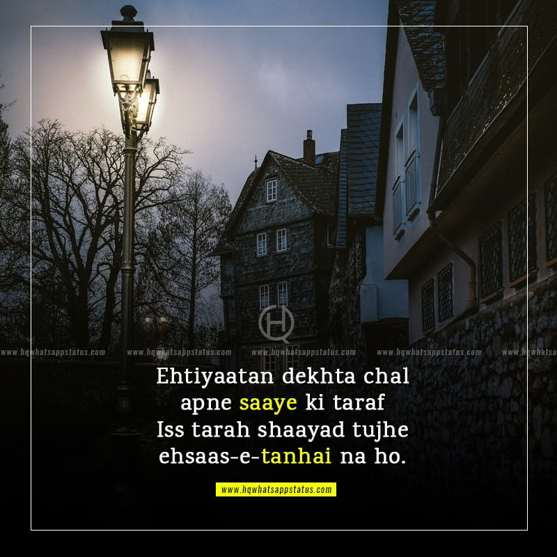 alone boy sad shayari in hindi