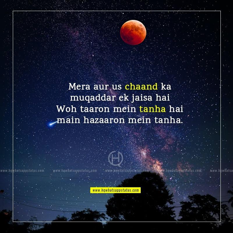 alone hindi shayari