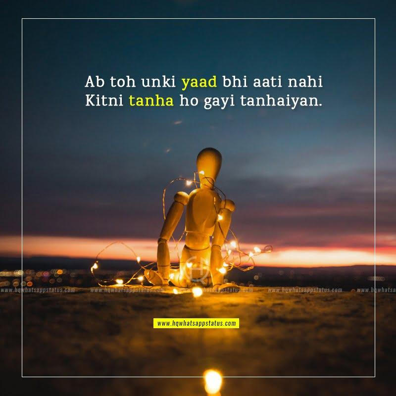 alone image with shayari