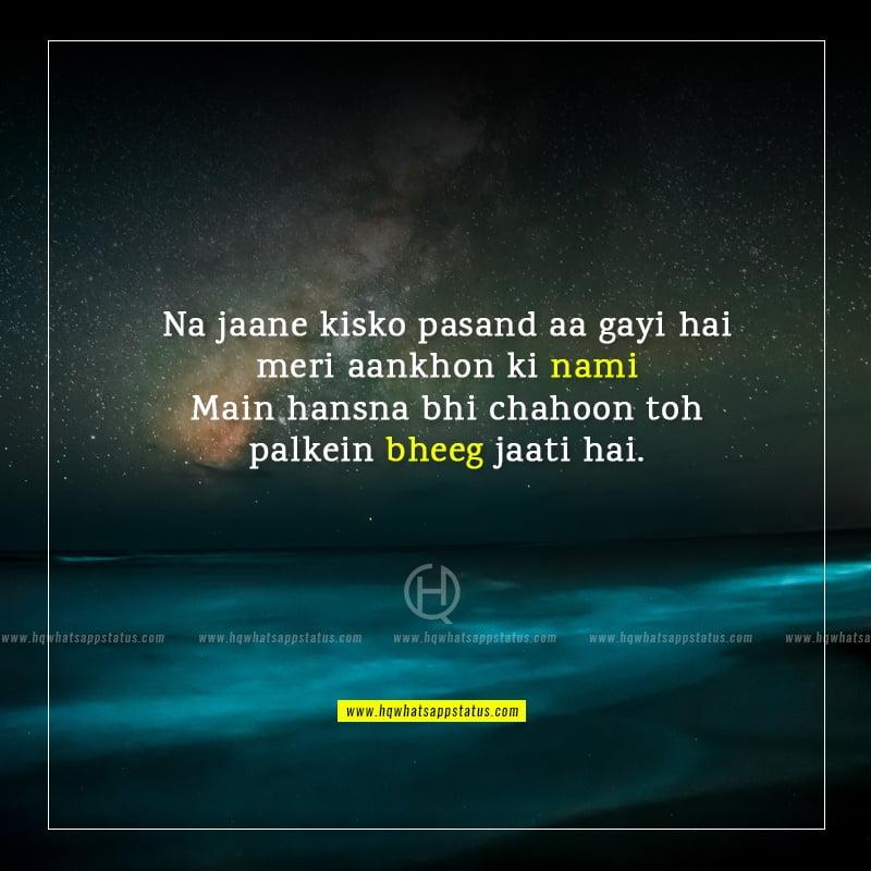 ankh se chalka aansu