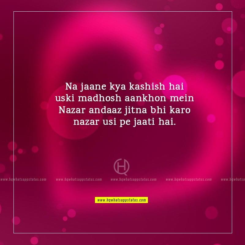 best hindi shayari on eyes