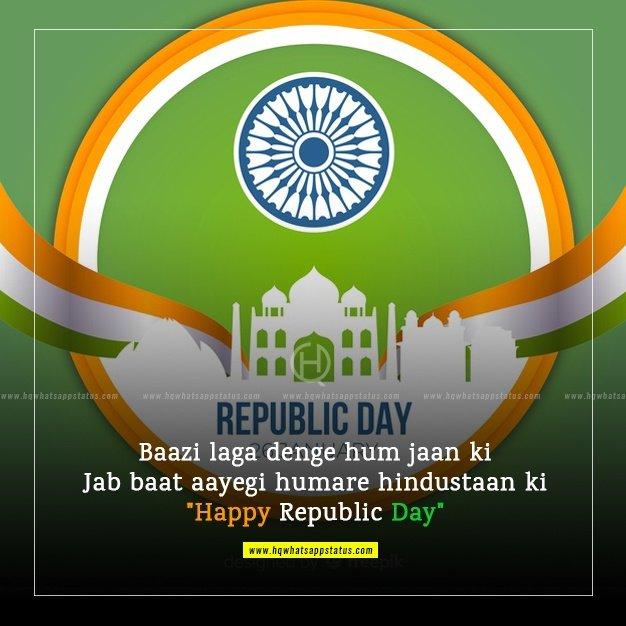 best republic day quotes