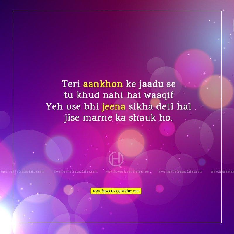 best shayari on aankhen in hindi