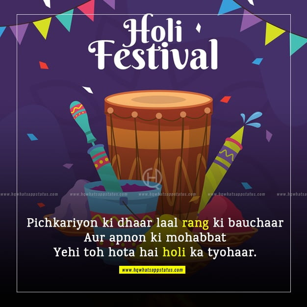best wishes for holi in hindi