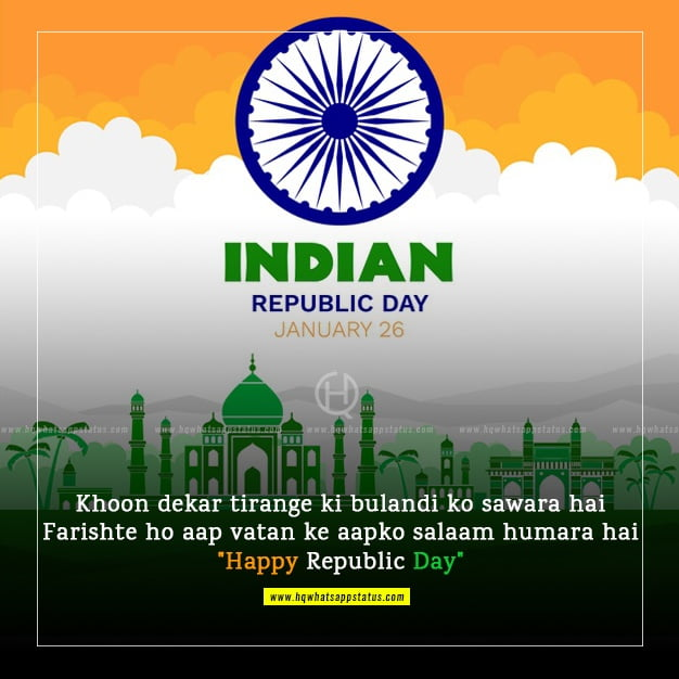 download republic day images