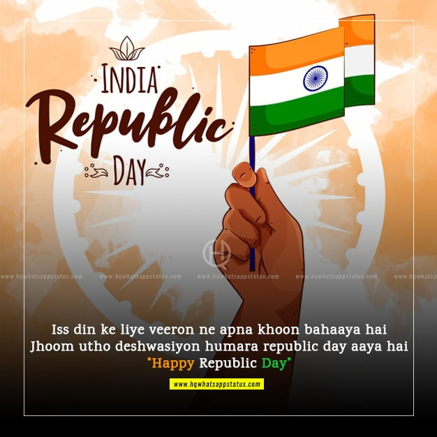first republic day of india