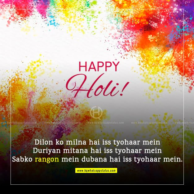 funny holi quotes in hindi