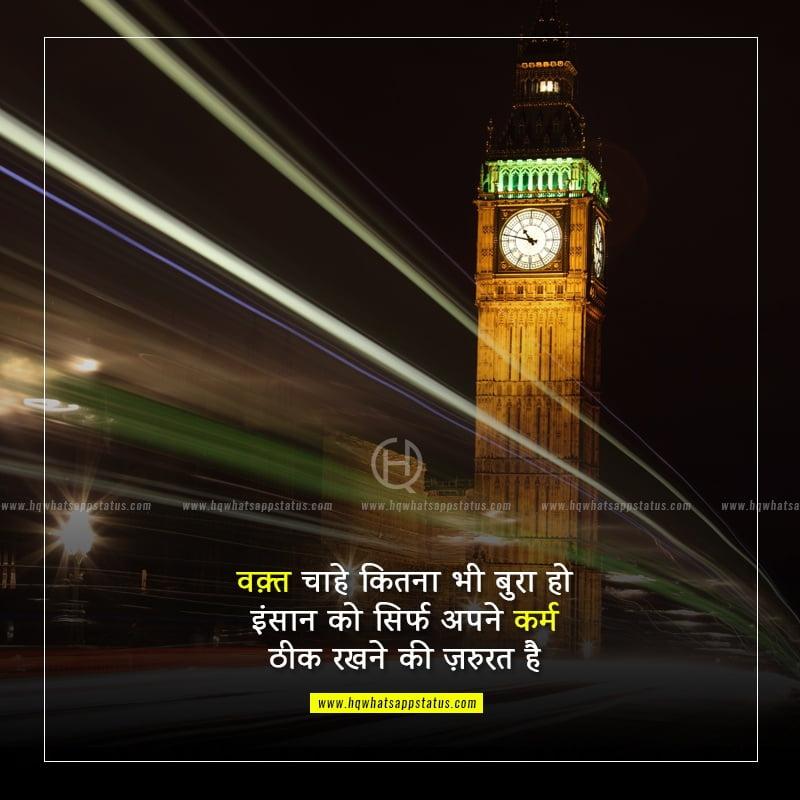 gita quotes on karma in hindi