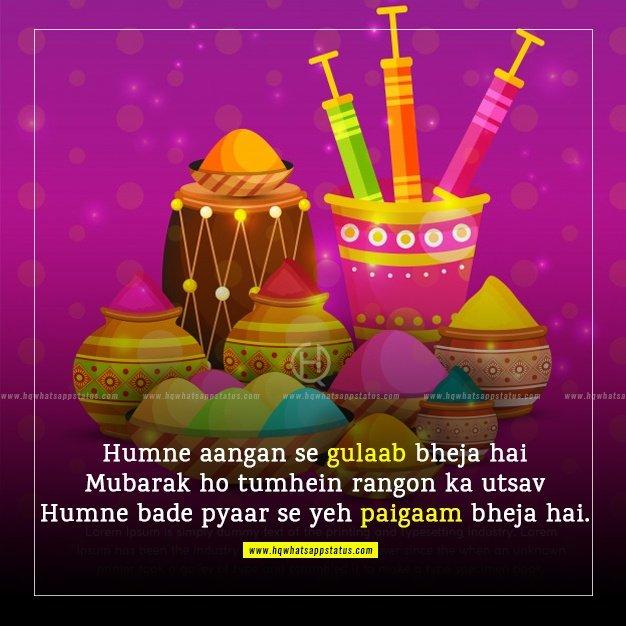 happy holi message in hindi