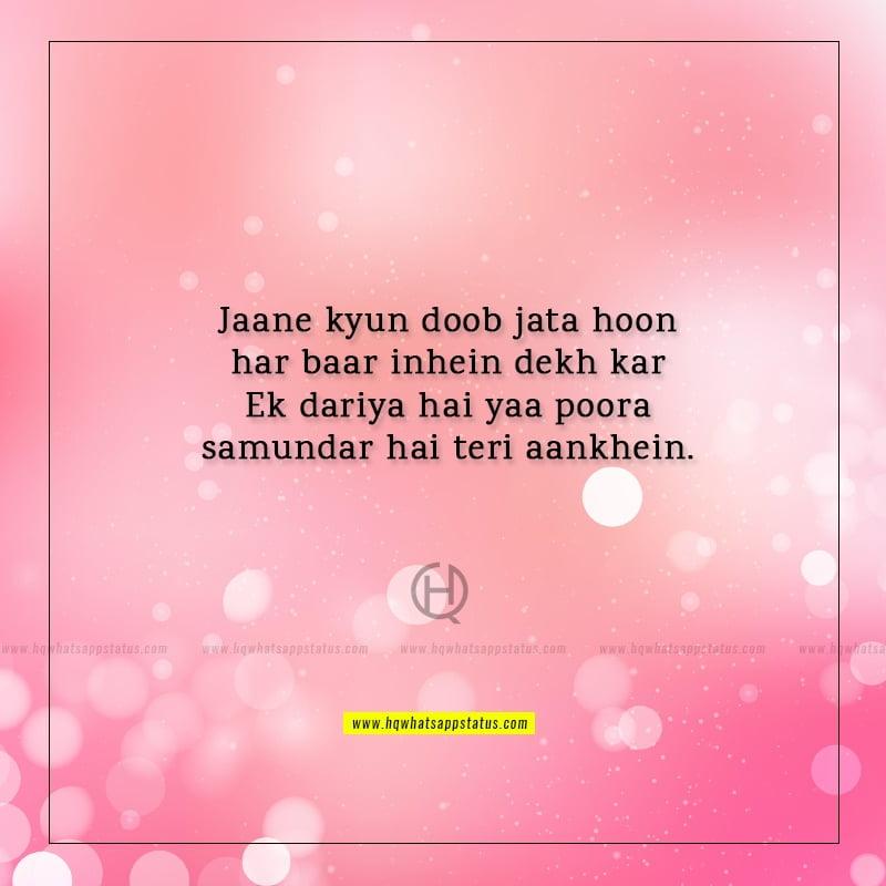 hindi romantic shayari on eyes