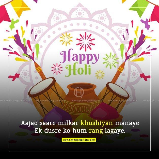 holi hindi message