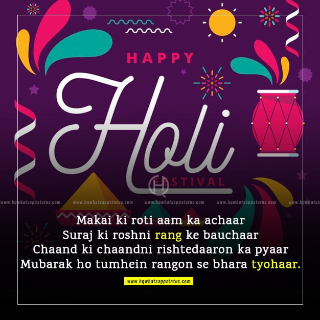 holi images with quotes
