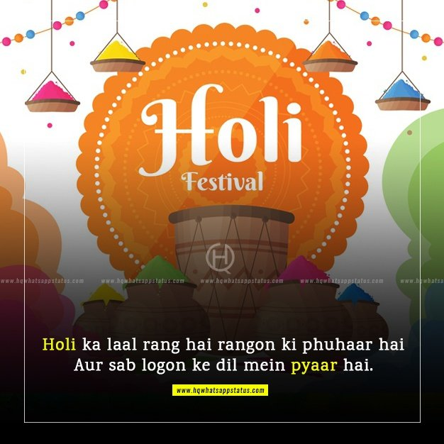 holi special message in hindi