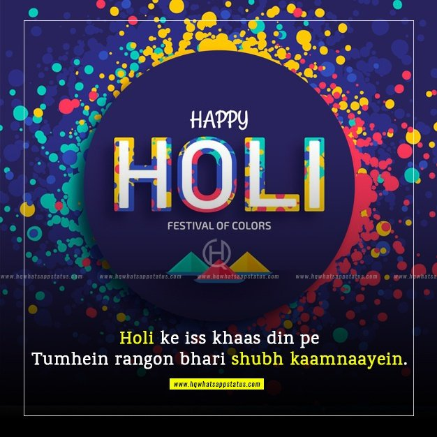holi wishes in hindi with name