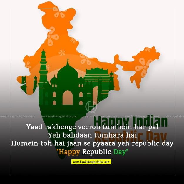 india republic day image