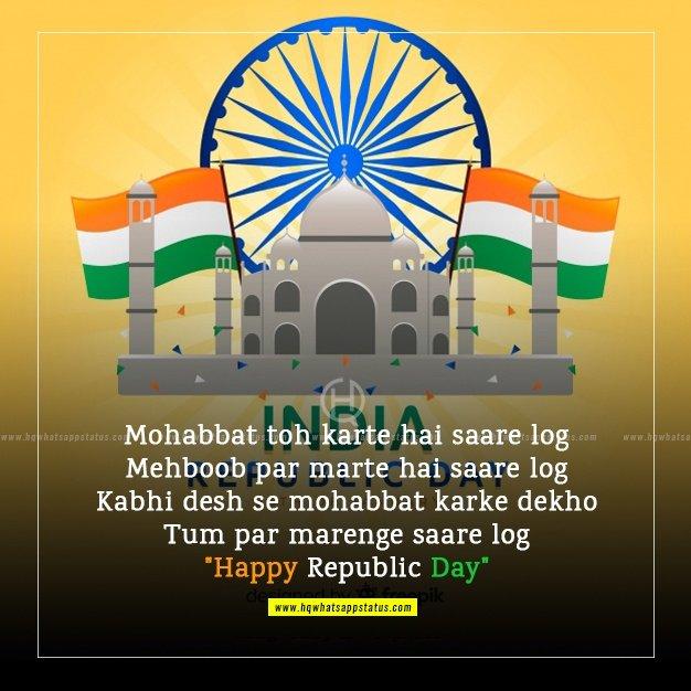 india republic day photos