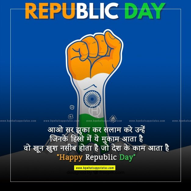 india republic day songs