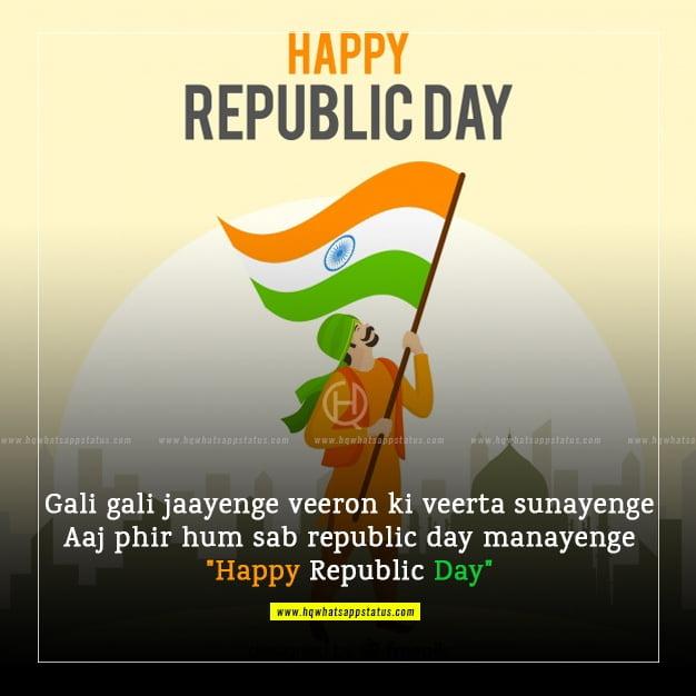 india republic day year