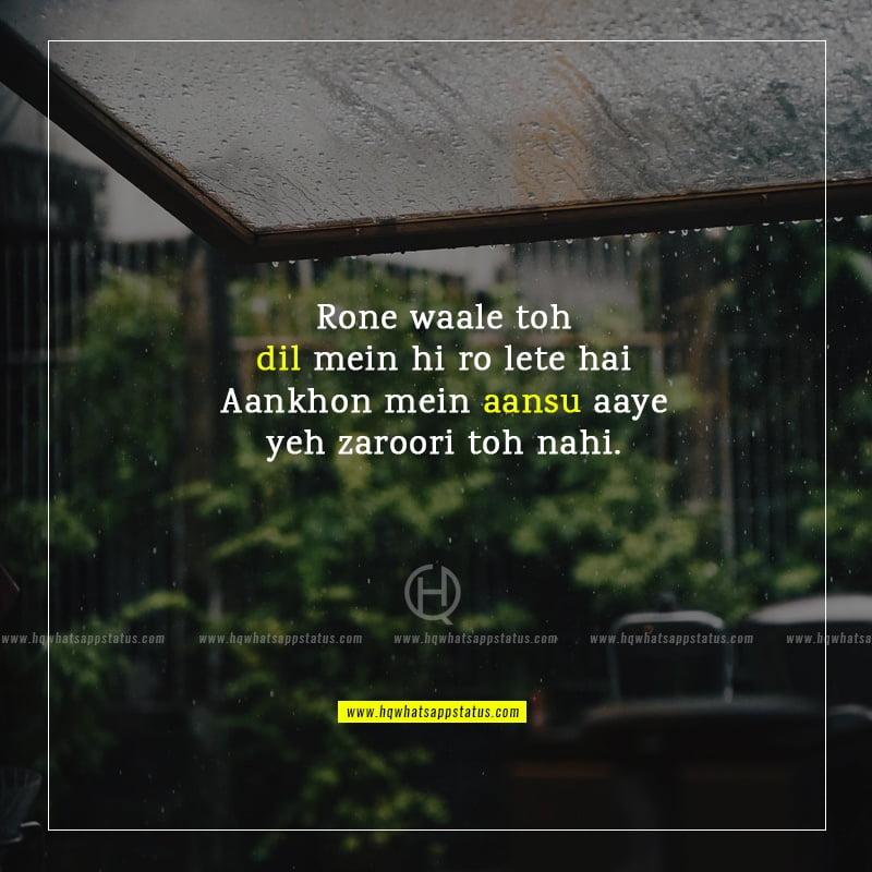 jaishankar prasad poems aansu