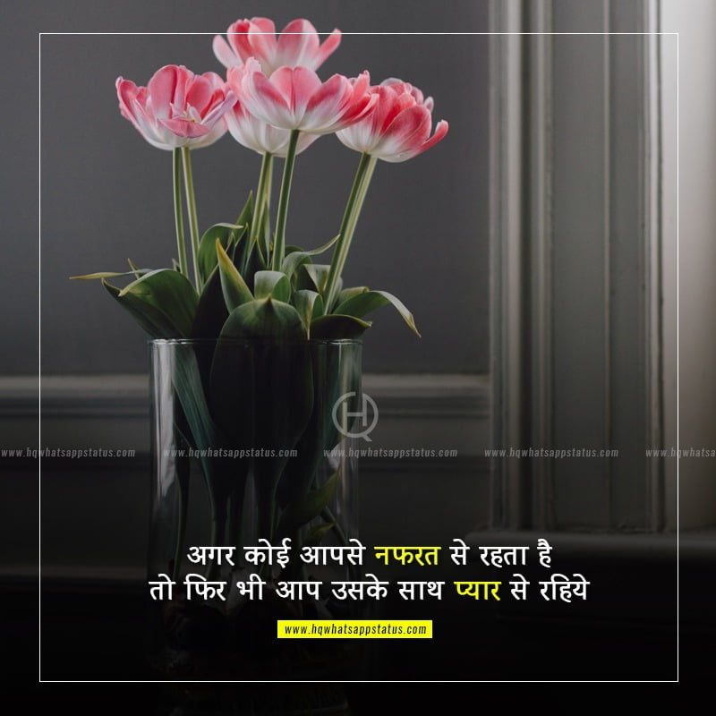 karma bhagavad gita quotes in hindi