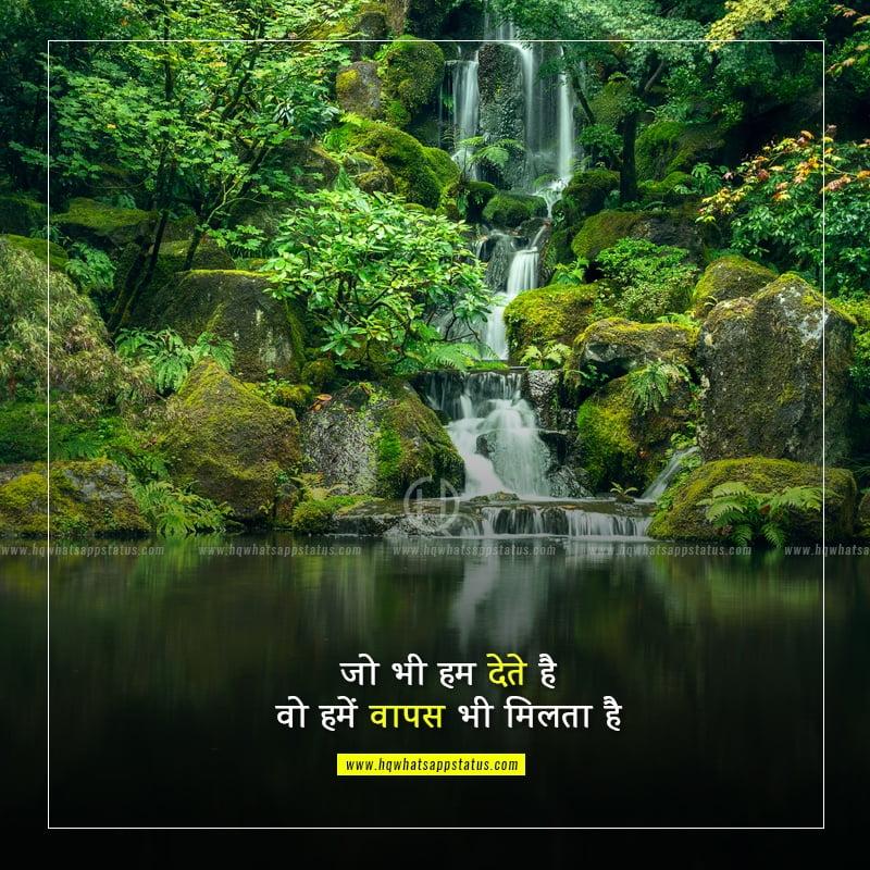 karma images in hindi