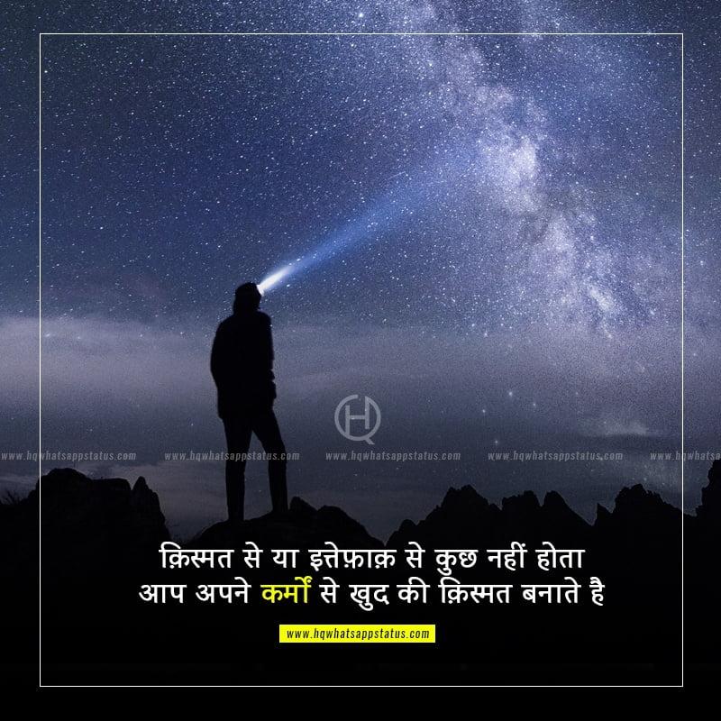 karma is a boomerang images