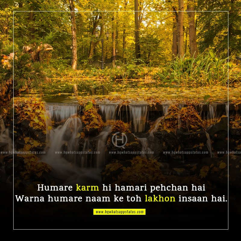 karma thoughts in english