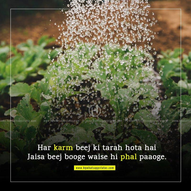 karma yoga quotes in hindi