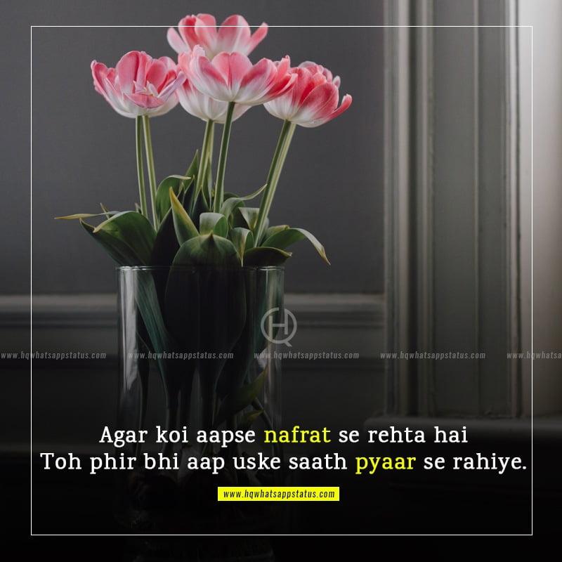 karma+quotes+in+hindi