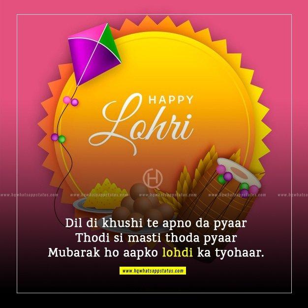 lohri festival in punjabi