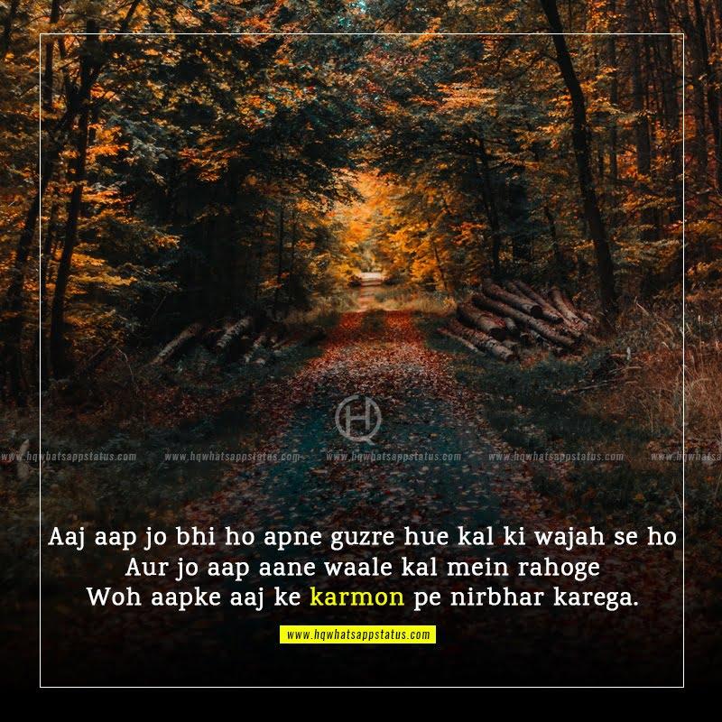 lord krishna quotes on karma in hindi