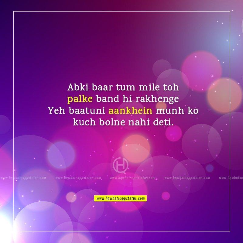love shayari on eyes in hindi