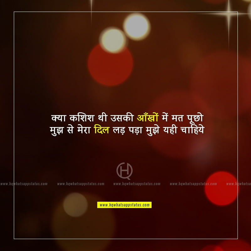 nashili aankhen shayari in hindi