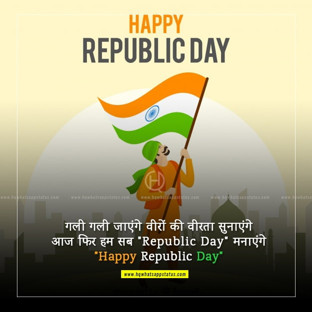 poster on republic day of india