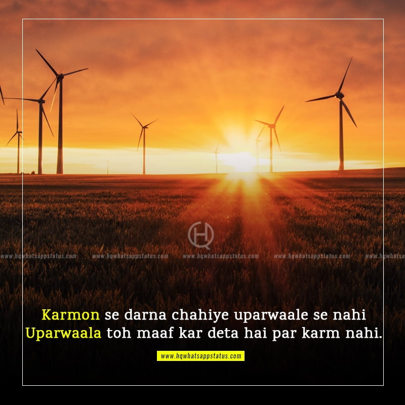 quotes about karma in hindi