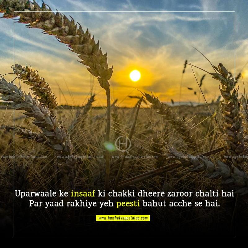 quotes of karma in hindi