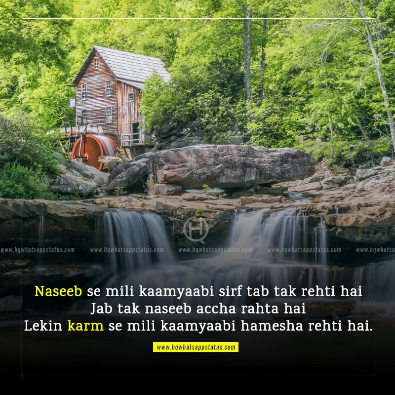 quotes on karma with images