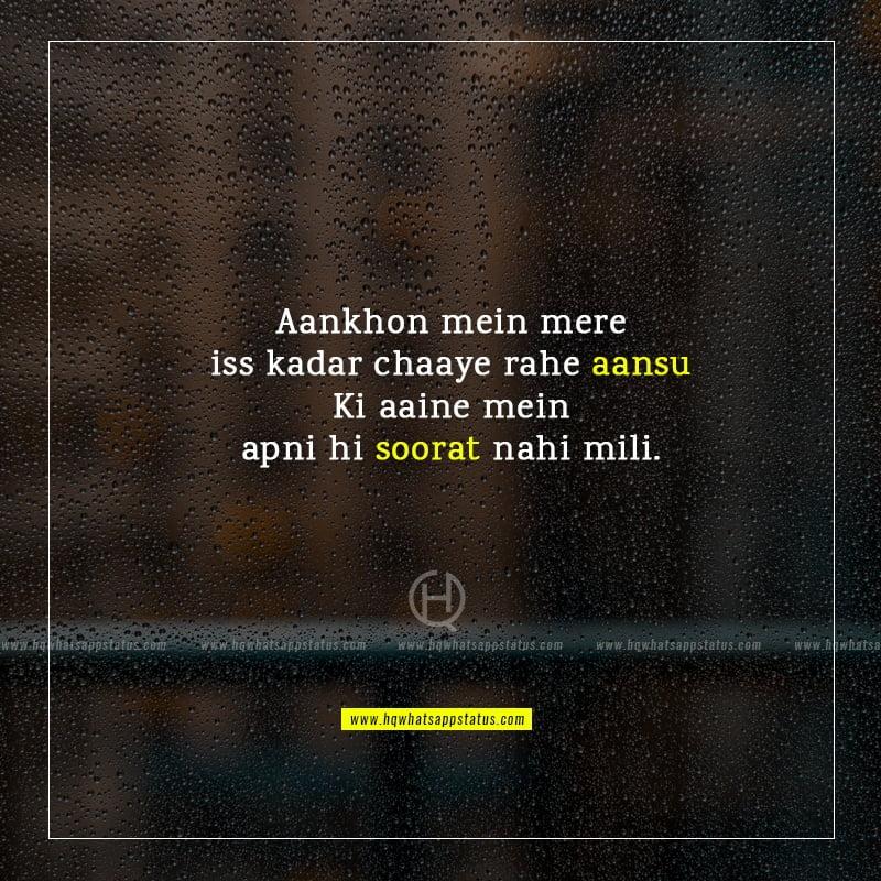 rona shayari 2 lines