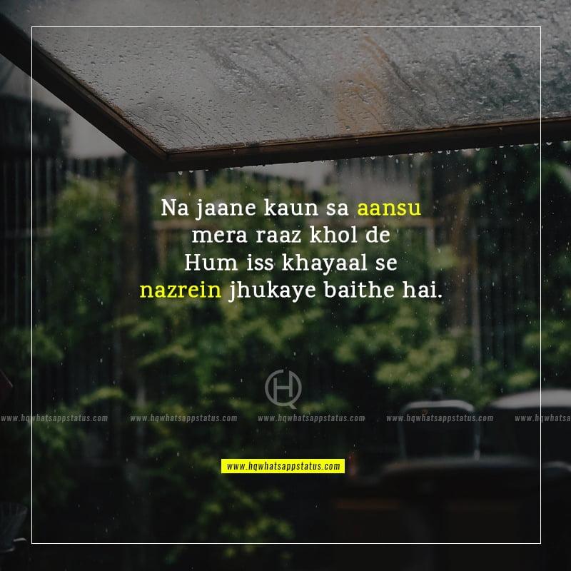 rona shayari
