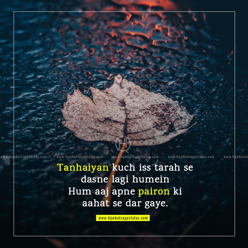 sad alone shayari