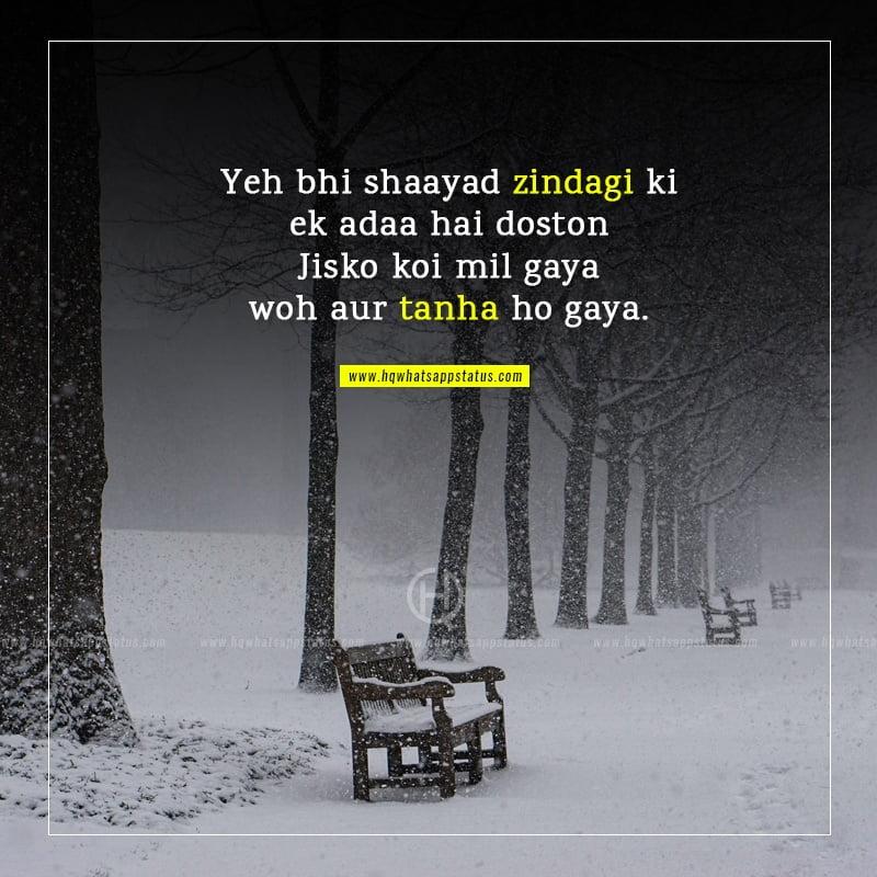 sad shayari alone boy