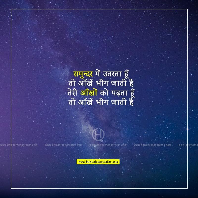 sad shayari dard bhari shayari aansoo boys hindi