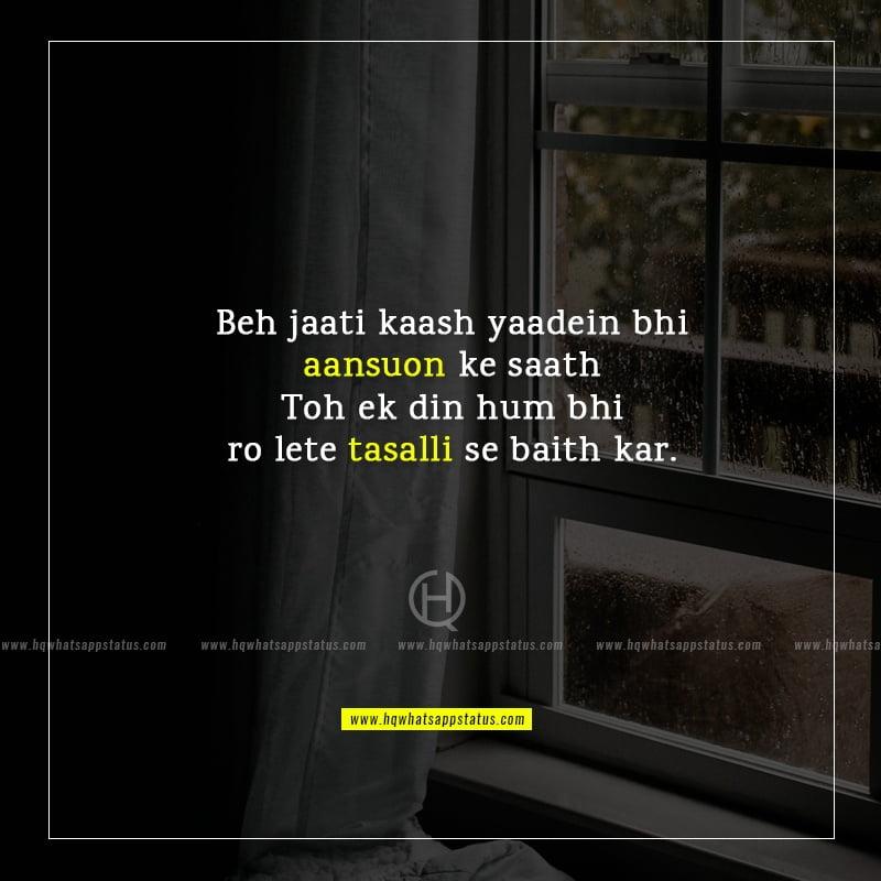 sad shayari dard bhari shayari aansoo hindi ghazal