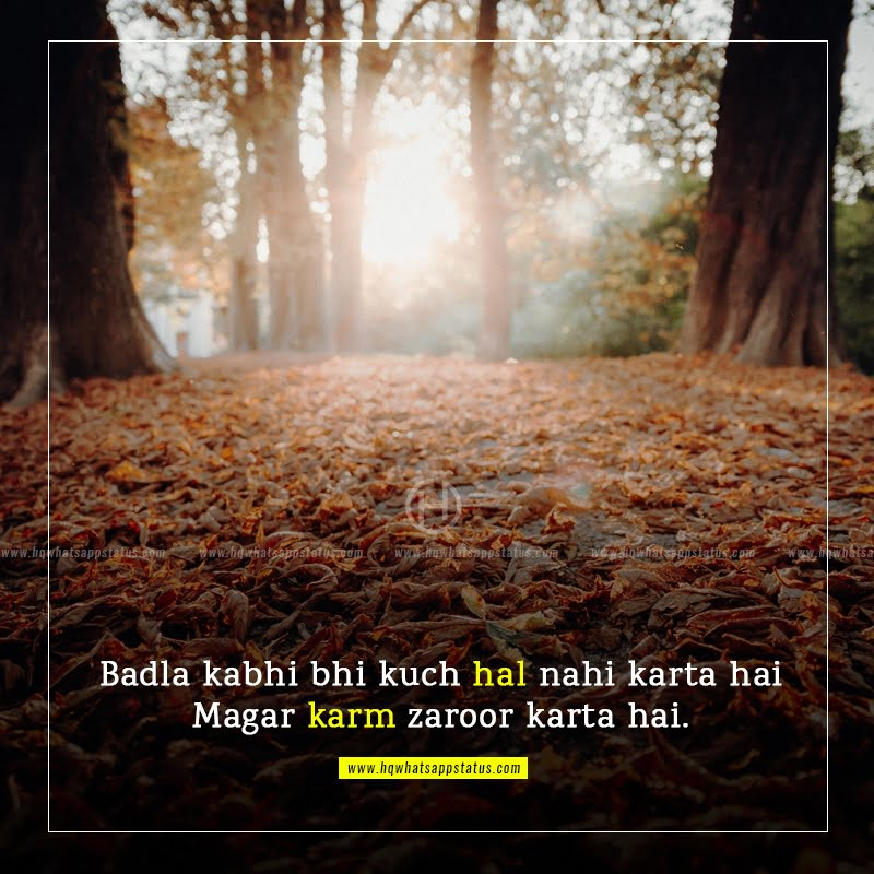 self realization karma quotes in hindi