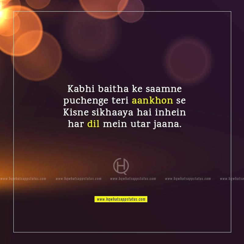 shayari in hindi on eyes