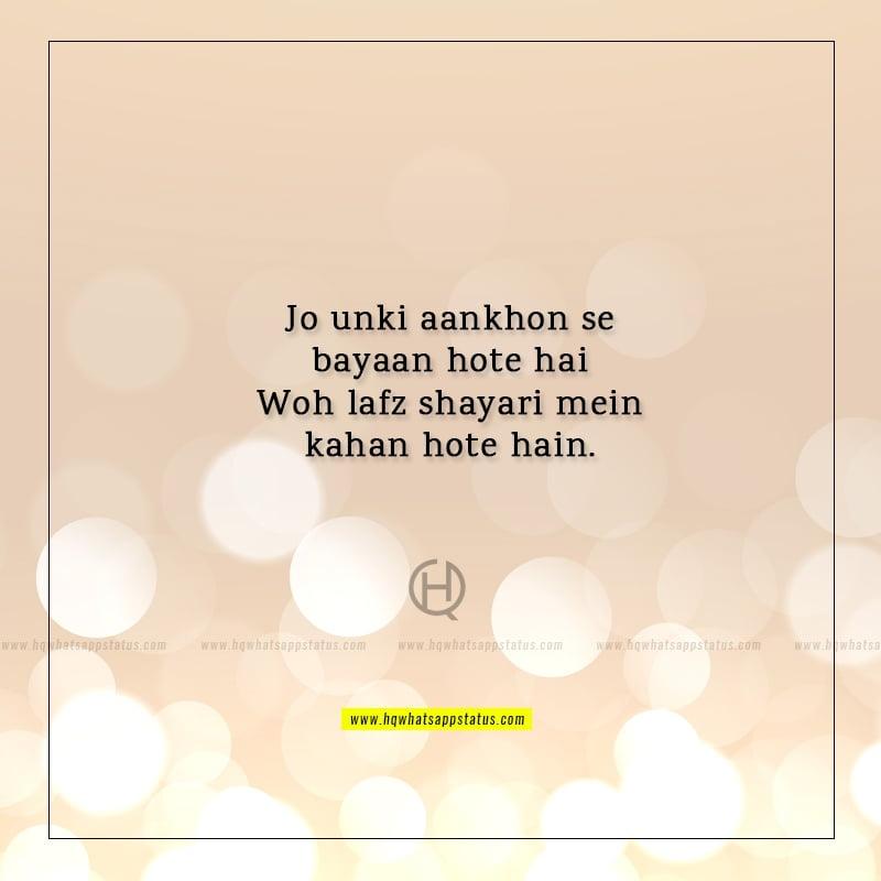shayari on eyes and smile in english