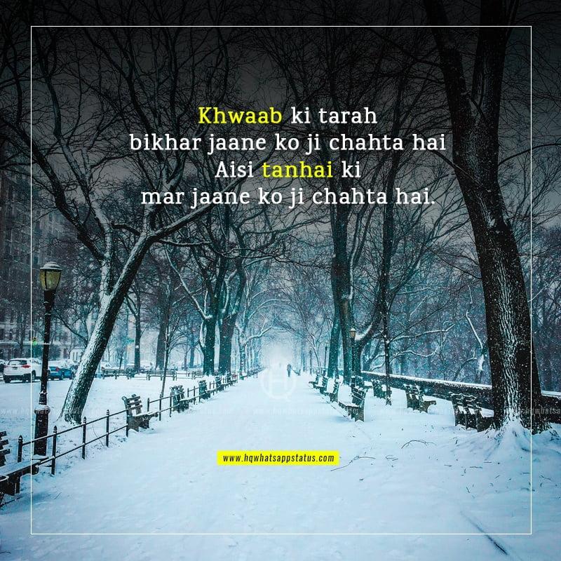 tanhai shayari 2 lines