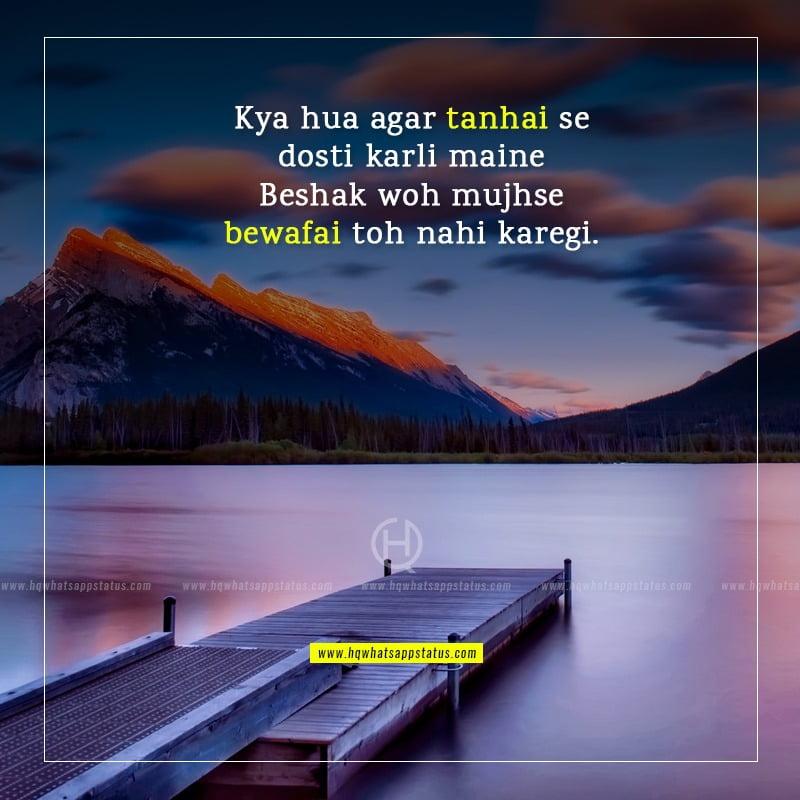 tanhai shayari images