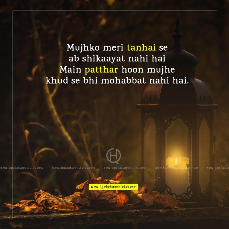 tanhai shayari in hindi 140 words