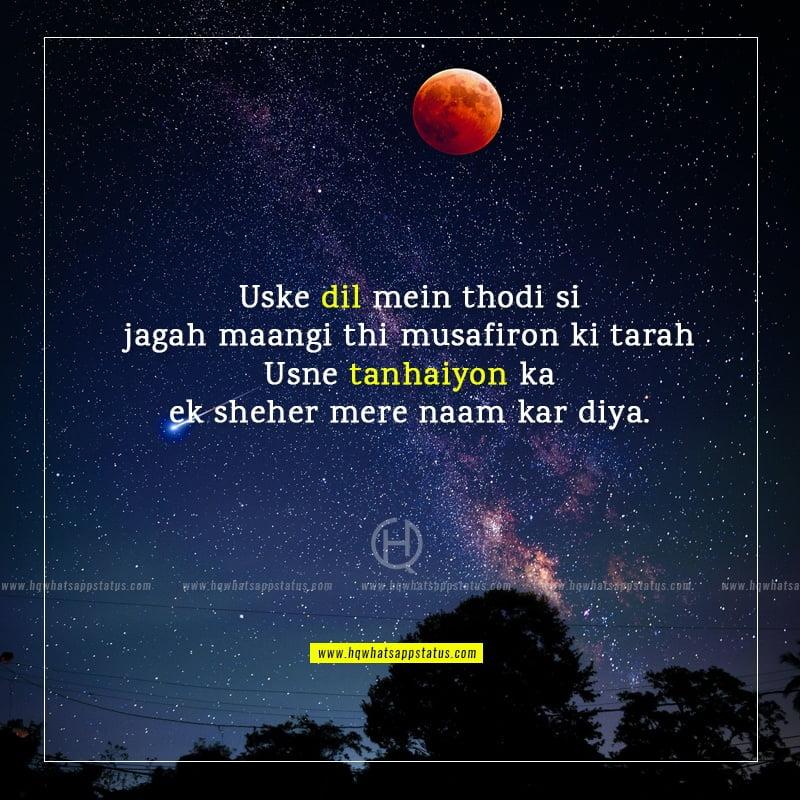 tanhai shayari in hindi images
